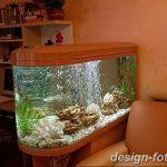 фото Аквариум в интерьере 28.11.2018 №285 - photo Aquarium in the interior - design-foto.ru