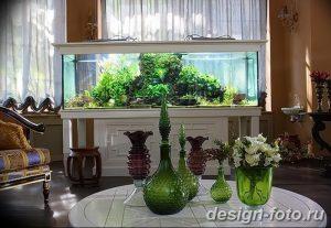 фото Аквариум в интерьере 28.11.2018 №297 - photo Aquarium in the interior - design-foto.ru