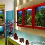 фото Аквариум в интерьере 28.11.2018 №303 - photo Aquarium in the interior - design-foto.ru