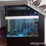 фото Аквариум в интерьере 28.11.2018 №305 - photo Aquarium in the interior - design-foto.ru