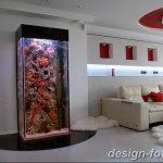 фото Аквариум в интерьере 28.11.2018 №306 - photo Aquarium in the interior - design-foto.ru