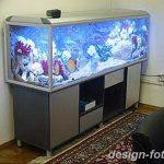 фото Аквариум в интерьере 28.11.2018 №332 - photo Aquarium in the interior - design-foto.ru