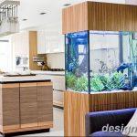 фото Аквариум в интерьере 28.11.2018 №334 - photo Aquarium in the interior - design-foto.ru