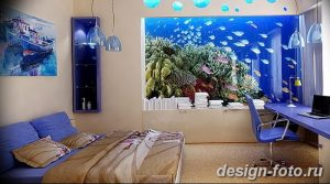 фото Аквариум в интерьере 28.11.2018 №343 - photo Aquarium in the interior - design-foto.ru