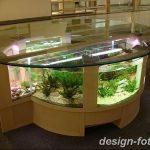 фото Аквариум в интерьере 28.11.2018 №348 - photo Aquarium in the interior - design-foto.ru
