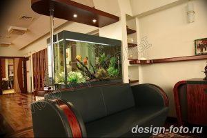 фото Аквариум в интерьере 28.11.2018 №354 - photo Aquarium in the interior - design-foto.ru