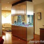 фото Аквариум в интерьере 28.11.2018 №379 - photo Aquarium in the interior - design-foto.ru