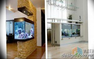 фото Аквариум в интерьере 28.11.2018 №391 - photo Aquarium in the interior - design-foto.ru