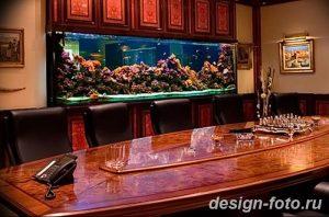 фото Аквариум в интерьере 28.11.2018 №392 - photo Aquarium in the interior - design-foto.ru