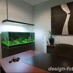 фото Аквариум в интерьере 28.11.2018 №402 - photo Aquarium in the interior - design-foto.ru