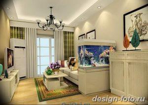 фото Аквариум в интерьере 28.11.2018 №409 - photo Aquarium in the interior - design-foto.ru