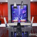 фото Аквариум в интерьере 28.11.2018 №417 - photo Aquarium in the interior - design-foto.ru