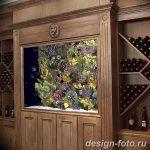 фото Аквариум в интерьере 28.11.2018 №421 - photo Aquarium in the interior - design-foto.ru