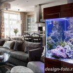 фото Аквариум в интерьере 28.11.2018 №437 - photo Aquarium in the interior - design-foto.ru