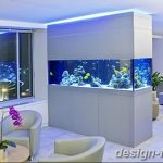 фото Аквариум в интерьере 28.11.2018 №449 - photo Aquarium in the interior - design-foto.ru