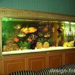 фото Аквариум в интерьере 28.11.2018 №455 - photo Aquarium in the interior - design-foto.ru