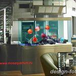 фото Аквариум в интерьере 28.11.2018 №458 - photo Aquarium in the interior - design-foto.ru