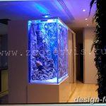 фото Аквариум в интерьере 28.11.2018 №465 - photo Aquarium in the interior - design-foto.ru