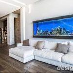 фото Аквариум в интерьере 28.11.2018 №466 - photo Aquarium in the interior - design-foto.ru
