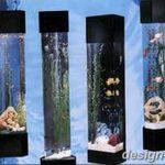 фото Аквариум в интерьере 28.11.2018 №485 - photo Aquarium in the interior - design-foto.ru
