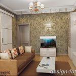 фото Аквариум в интерьере 28.11.2018 №513 - photo Aquarium in the interior - design-foto.ru
