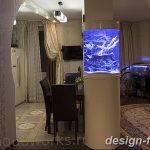 фото Аквариум в интерьере 28.11.2018 №514 - photo Aquarium in the interior - design-foto.ru