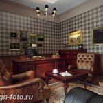 фото Английский стиль в инте 20.01.2019 №001 - English style in the interior - design-foto.ru
