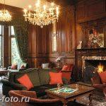 фото Английский стиль в инте 20.01.2019 №002 - English style in the interior - design-foto.ru
