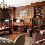 фото Английский стиль в инте 20.01.2019 №004 - English style in the interior - design-foto.ru