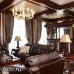 фото Английский стиль в инте 20.01.2019 №007 - English style in the interior - design-foto.ru