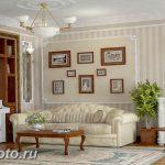 фото Английский стиль в инте 20.01.2019 №011 - English style in the interior - design-foto.ru