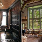 фото Английский стиль в инте 20.01.2019 №015 - English style in the interior - design-foto.ru