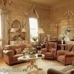 фото Английский стиль в инте 20.01.2019 №017 - English style in the interior - design-foto.ru