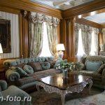 фото Английский стиль в инте 20.01.2019 №018 - English style in the interior - design-foto.ru