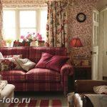 фото Английский стиль в инте 20.01.2019 №020 - English style in the interior - design-foto.ru