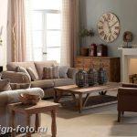 фото Английский стиль в инте 20.01.2019 №032 - English style in the interior - design-foto.ru