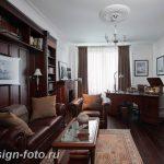 фото Английский стиль в инте 20.01.2019 №038 - English style in the interior - design-foto.ru