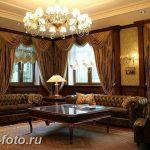 фото Английский стиль в инте 20.01.2019 №043 - English style in the interior - design-foto.ru