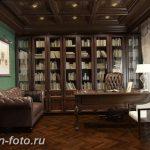 фото Английский стиль в инте 20.01.2019 №049 - English style in the interior - design-foto.ru