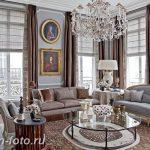 фото Английский стиль в инте 20.01.2019 №050 - English style in the interior - design-foto.ru