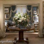 фото Английский стиль в инте 20.01.2019 №058 - English style in the interior - design-foto.ru