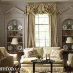 фото Английский стиль в инте 20.01.2019 №071 - English style in the interior - design-foto.ru