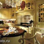 фото Английский стиль в инте 20.01.2019 №095 - English style in the interior - design-foto.ru