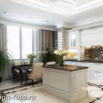 фото Английский стиль в инте 20.01.2019 №100 - English style in the interior - design-foto.ru