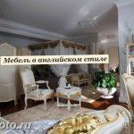 фото Английский стиль в инте 20.01.2019 №108 - English style in the interior - design-foto.ru