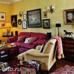 фото Английский стиль в инте 20.01.2019 №112 - English style in the interior - design-foto.ru