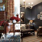 фото Английский стиль в инте 20.01.2019 №121 - English style in the interior - design-foto.ru