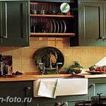 фото Английский стиль в инте 20.01.2019 №125 - English style in the interior - design-foto.ru
