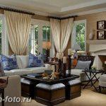 фото Английский стиль в инте 20.01.2019 №126 - English style in the interior - design-foto.ru
