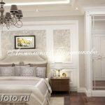 фото Английский стиль в инте 20.01.2019 №129 - English style in the interior - design-foto.ru